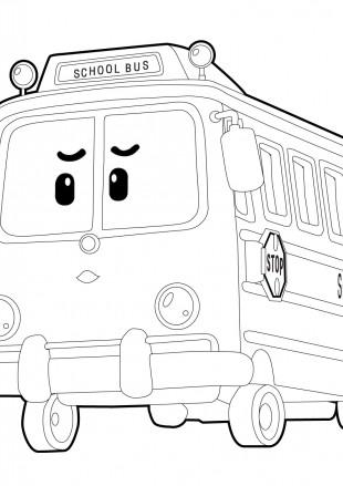 Желтый автобус - Скулби