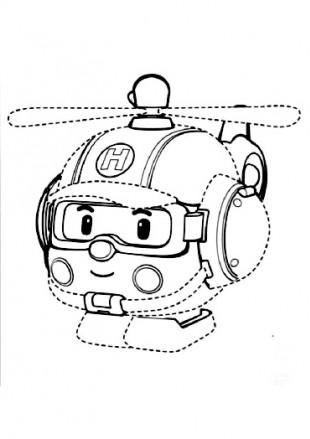 Хелли - Супер спасатель